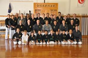 Gasshuku 2013 at Honbu Dojo