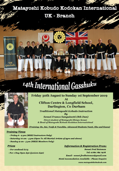 2019 Gasshuku Poster